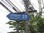 Soi - Bangkok, Thailand (2012)