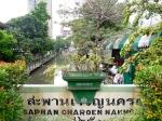 Canal - Bangkok, Thailand (2012)