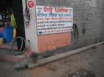 Simple Market, India (2012)