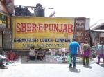 Khanna (Shimla, 2013)