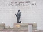 Samta Mulak Chowk, Lucknow, India (2013)