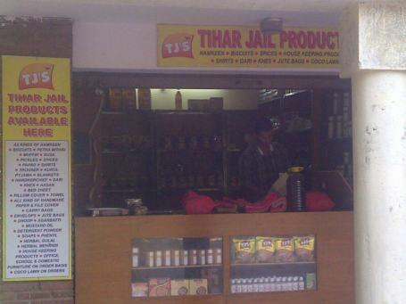 Tihar Jail Store